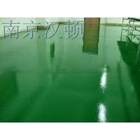 南京环氧地坪供应