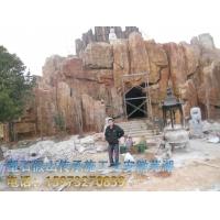 塑石假山施工队