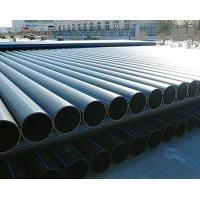 PE管/排水管/大口径PE管