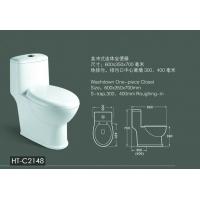 成都-恒通卫浴-直冲连体座便器-HT-C2148
