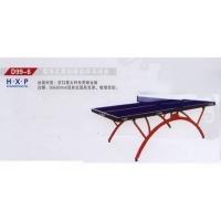 单折式高级移动乒乓球台
