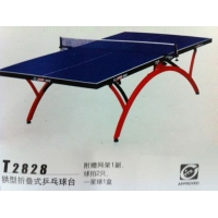 红双喜小彩虹乒乓球台