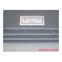 德国CPVC氯化聚氯乙烯板棒