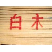 越南白木(无节)木板