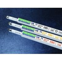 三雄极光T5高效节能荧光灯管