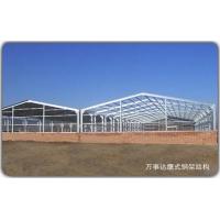 鹰式钢结构