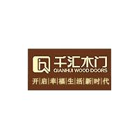 四川成都千汇木门厂