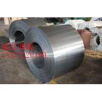 SPFC390汽车板,SPFC390材质