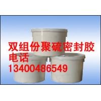 聚硫建筑密封胶(非下垂型  ,自流平型)聚硫建筑密封胶(非下