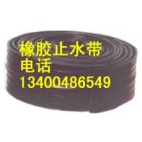 653型橡胶止水带双组份聚硫建筑密封膏