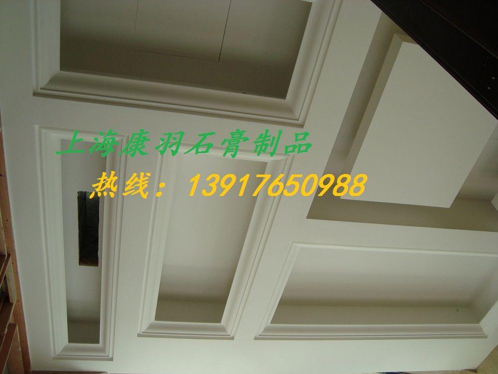 精品石膏线条、欧式石膏线、圆弧、上海康羽石膏制品