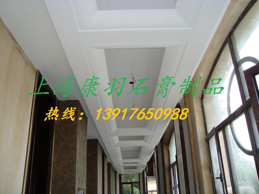 厂家直销石膏线条、石膏线吊顶、圆弧—上海康羽