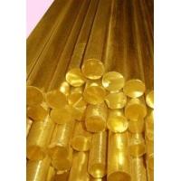 上海供应H68黄铜棒,H68黄铜棒 敬请订购
