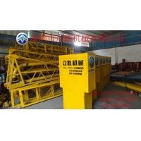 工程机械 混凝土机械 布料机 泵管