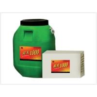 地下室防水与水池防水胶