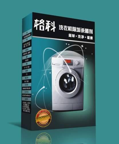 洗衣机清洗剂,洗衣机,清洁剂