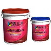 供应中国涂料十大品牌欧诺士醛净高弹性防水漆