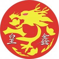 中山市皇金照明科技有限公司