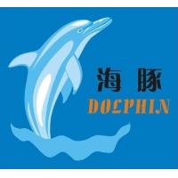 平湖海豚洁具有限公司