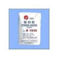 供应钛白粉R-930