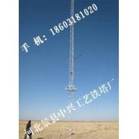 测风塔、拉线塔