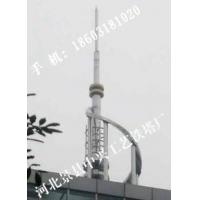 钢结构造型、钢结构塔架
