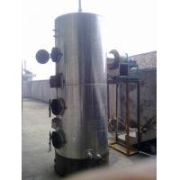 安徽锅炉厂