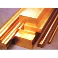 供应铅黄铜HPB63-3板棒带线料日本进口