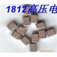 高压贴片电容-(节能灯,安定器,LED驱动电源,无极灯)专用