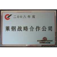 贵阳工字钢|贵阳工字钢供应商贵阳**受尊敬钢材供应商