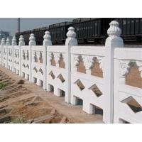 石材雕刻石材栏杆汉白玉栏杆北京专业石材雕刻