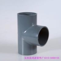 PVC正三通 PVC-U给水管件