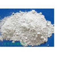 化工污水处理用200目高碱高钙熟石灰石粉生石灰石