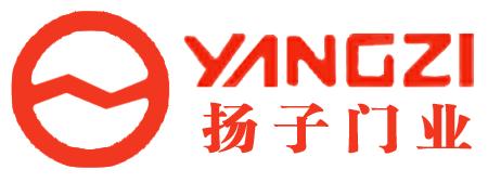 中国扬子集团扬子门业陕西分公司诚招各地经销商