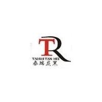 郑州市泰瑞炭黑化工有限责任公司