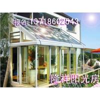 阳光房-制作阳光房的类型最适合家庭