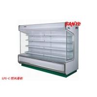 冷柜 超市冷柜 立式展示柜 冷藏陈列柜