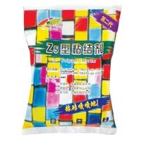 Z5粘结剂