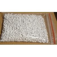 管材填充母料丨山东注塑管材填充母料