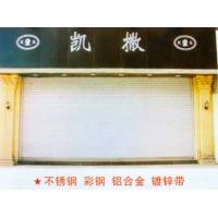 不锈钢、彩钢、铝合金、镀锌带|陕西西安中意电动卷闸门