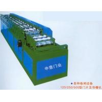 各种卷闸设备125|陕西西安中意电动卷闸门