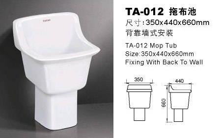 泰陶坐式马桶结构图