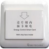 专用型取电开关、节电开关、省电开关、插卡取电