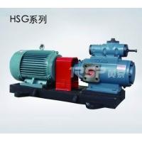 黄山螺杆泵黄山三螺杆泵HSG三螺杆泵-黄山工业泵