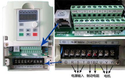 国产变频器端子接线图