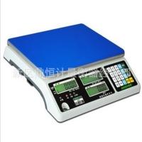 【质量保证】电子计重秤,电子桌秤,电子秤中国好货源