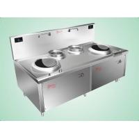 供应北京商用电磁灶|商用双头双尾小炒灶|厨房设备