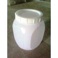 15L塑料桶15L广口桶15L食品化工桶15L螺旋口塑料桶