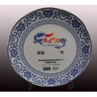 陶瓷工艺盘L陶瓷会议纪念盘L纪念盘