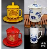 高品质红瓷茶杯、骨质瓷茶杯